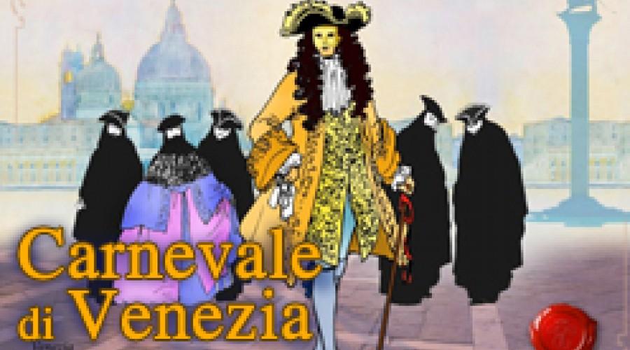 Special Venice Carnival evening at Palazzo Nani Bernardo